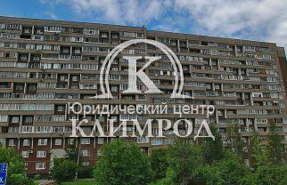 адреса ифнс москвы: